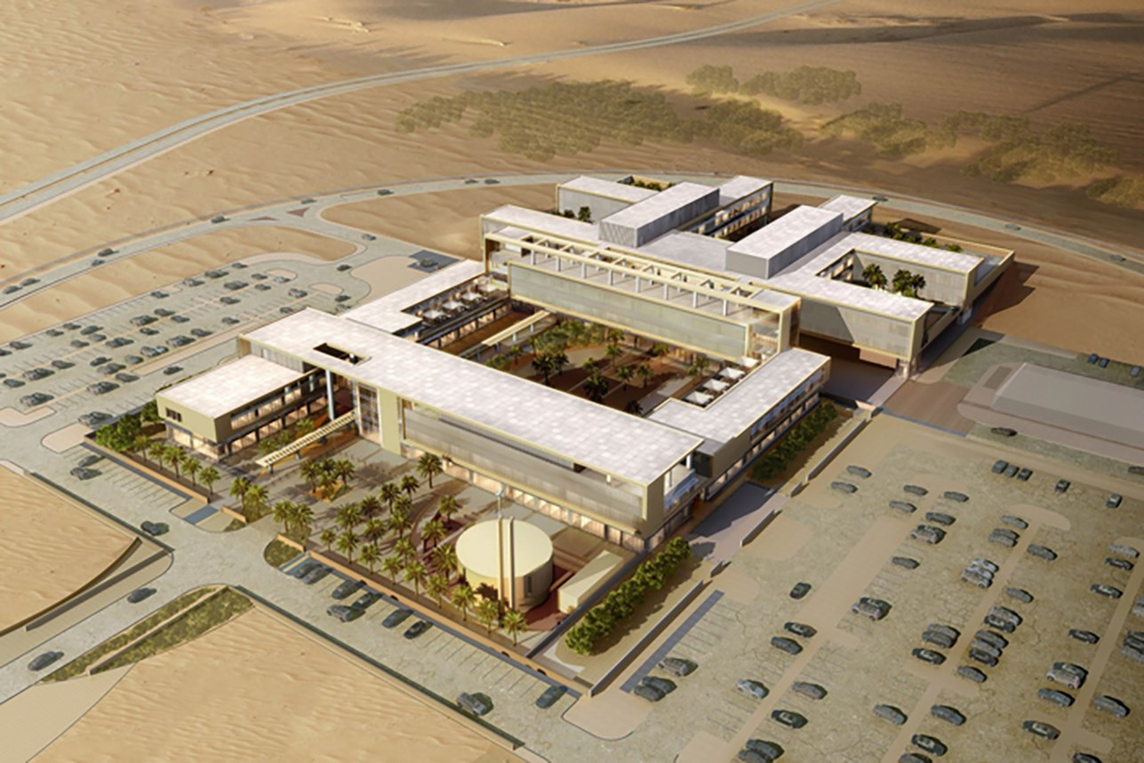 King Abdulaziz Medical City Behavioral Health Facility receives Award of Merit