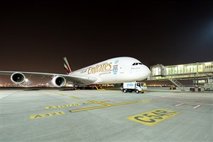 Dubai International - Concourse D