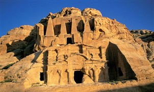 Petra Tourism Development and Investment Framework