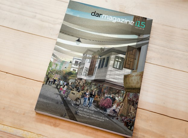 Dar Magazine returns with its 15th issue!