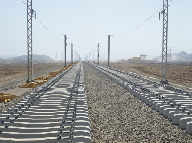 Haramain High Speed Rail (HHSR)